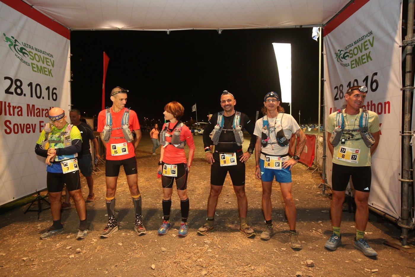 אולטרה מרתון סובב עמק - Sovev Emek Ultra Marathon