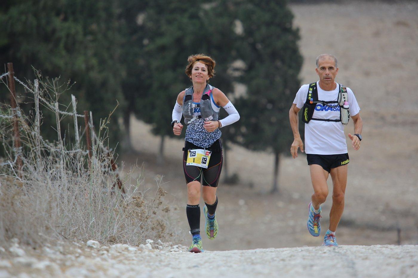 ריצת אולטרה מרתון שטח