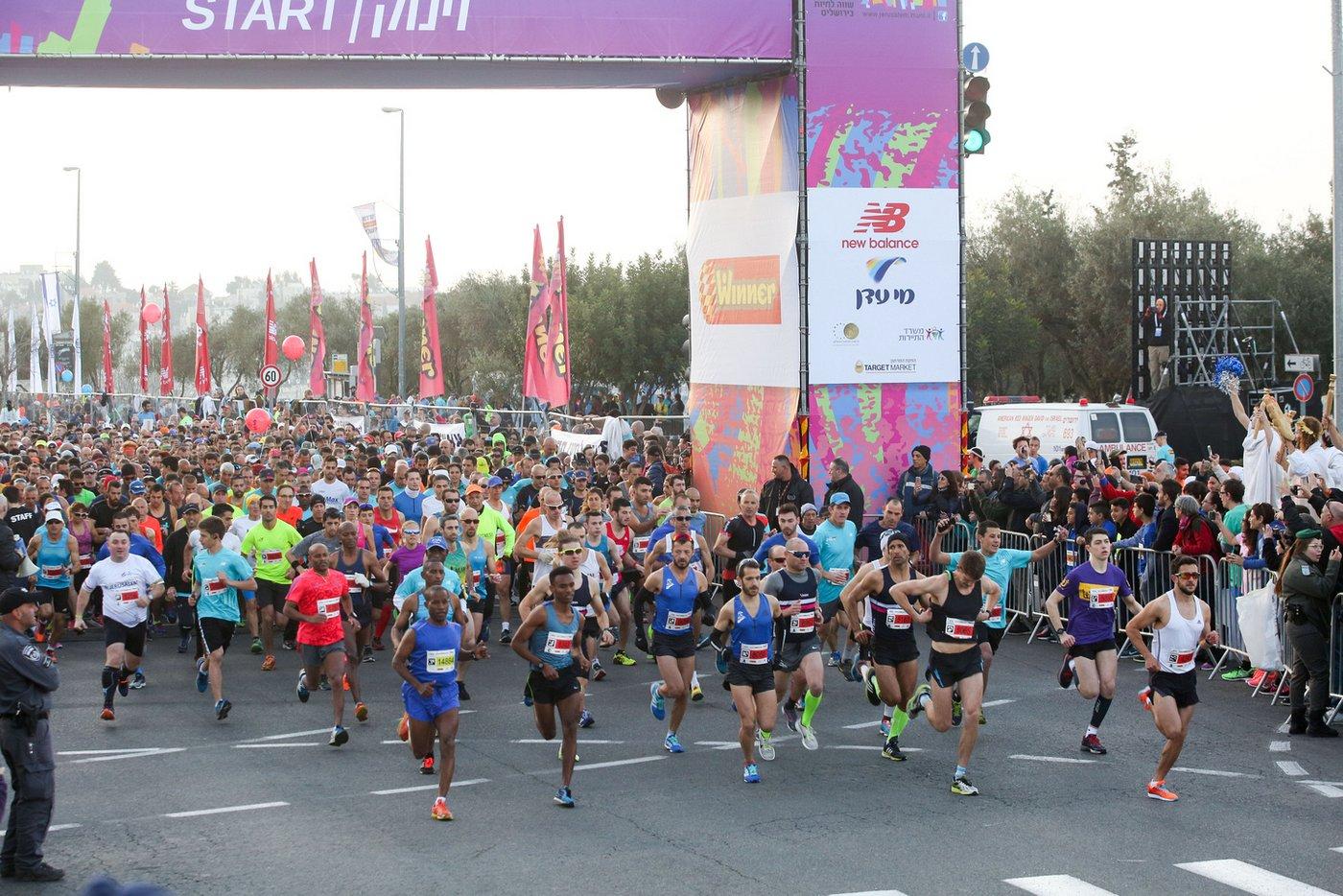 מרתון ירשולים - Jerusalem Marathon