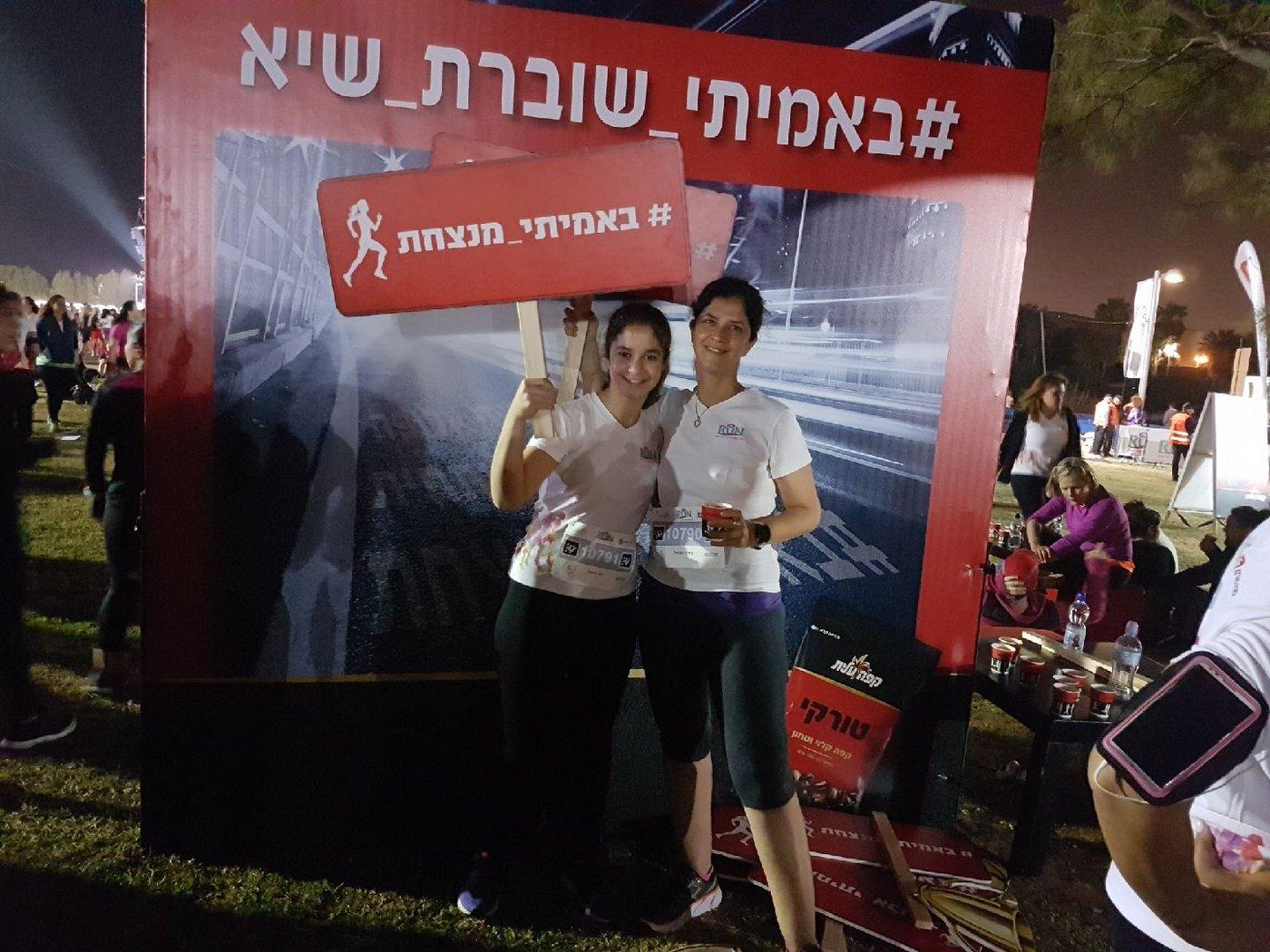 מרוץ נשים