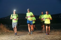 צילום: Runnerscanner הר לעמק