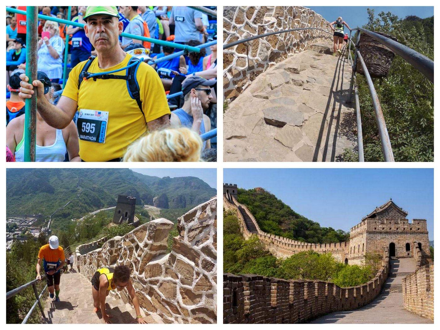 החומה הסינית1
