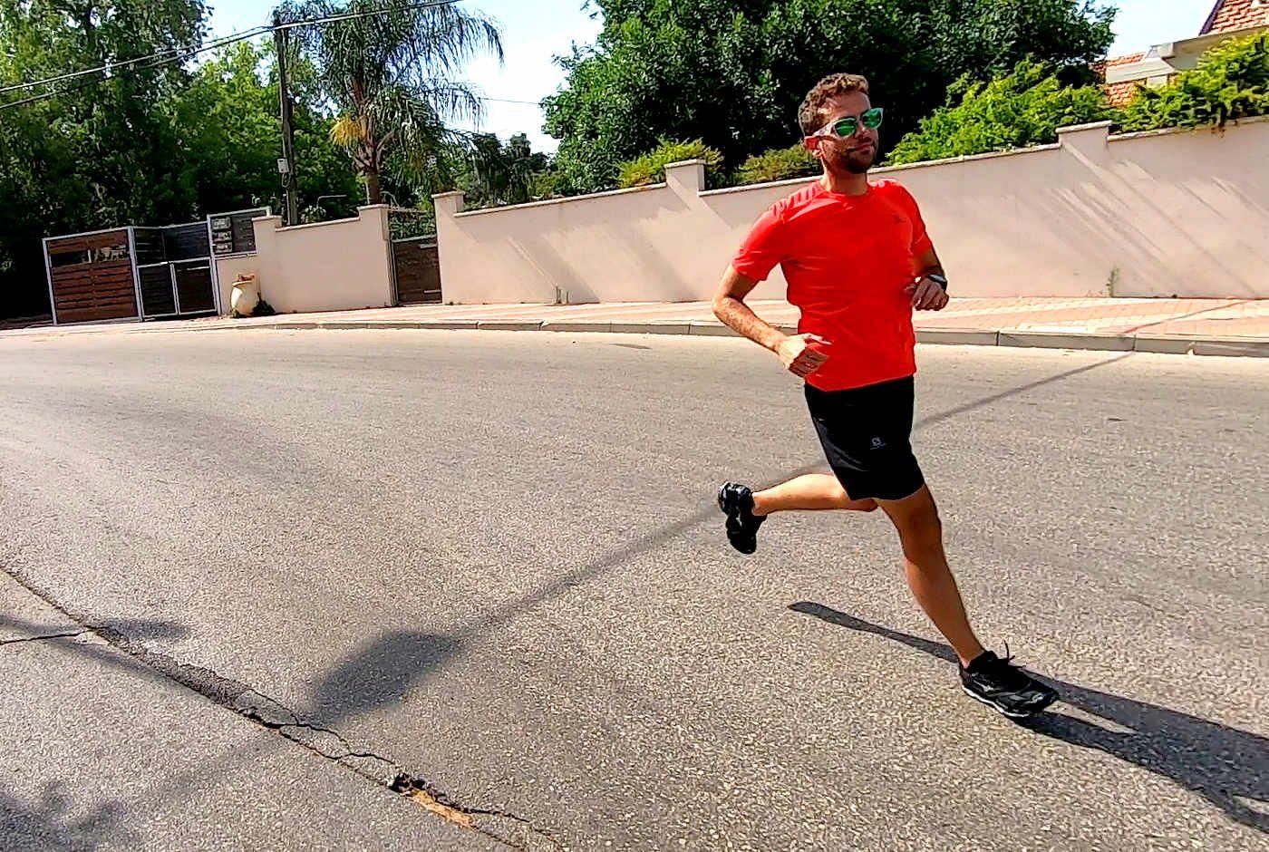 ריצה ארוכה
