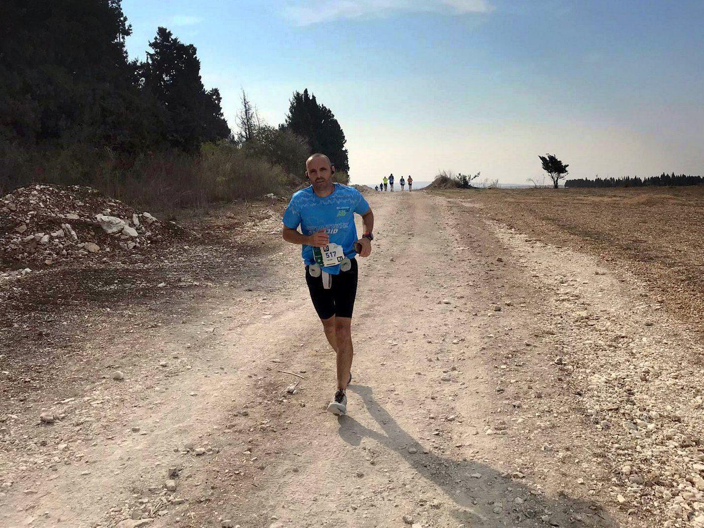 אולטרא מרתון