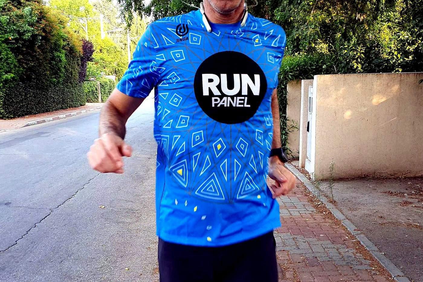 runpanel running