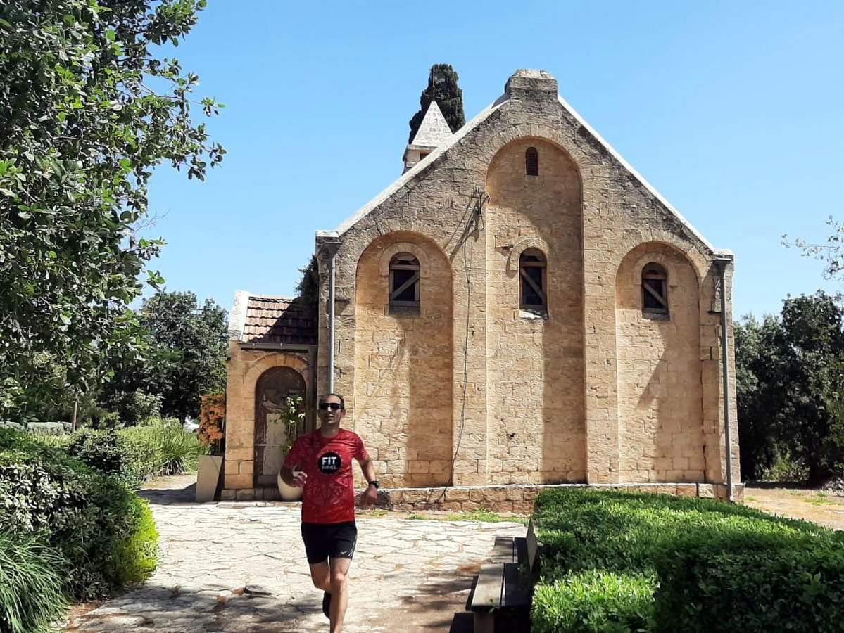 חופשת ריצה בישראל
